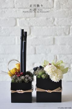 japanese new years|スタイルのある暮らし It's FLORAL NEW YORK Style… Small Flower Arrangements, Ikebana Arrangements, Small Flowers, New Years Decorations, Flower Decorations, Hotel Flowers, Moss Decor, Sogetsu Ikebana, Japanese New Year