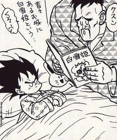 Nanny Nappa reluctantly reading Little Vegeta a bedtime story.