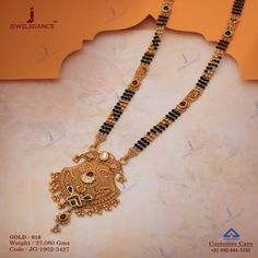 Beads of Commitment. Get in touch with us on Gold Chain Design, Gold Bangles Design, Gold Earrings Designs, Gold Jewellery Design, Necklace Designs, Gold Jewelry Simple, Silver Jewelry, Silver Earrings, Nose Jewelry