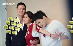 Gong Hyo Jin, Jo Jung Suk, and Go Kyung Pyo are all laughs behind the scenes of…