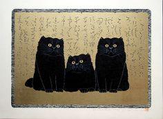 Cats and Calligraphy woodblock print by NISHIDA TADASHIGE