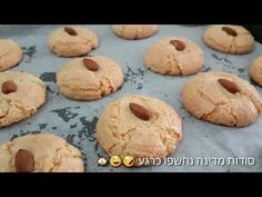 Muesli Cookies, Almond Cookies, Moroccan Desserts, Cake Recipes, Dessert Recipes, Clean Eating Chicken, Chicken Parmesan Recipes, Bread And Pastries, Baking And Pastry
