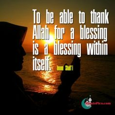 Quote by Imam al-Shafi
