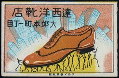 Shoes Advertising Matchbox Label