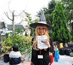 Fall 2010 Globalization Kobe Fieldtrip