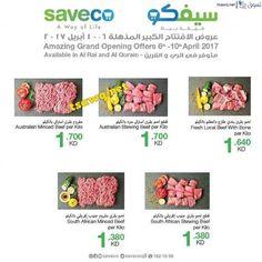 عروض سيفكو الكويت من 6 حتى 10 إبريل 2017 عدد 31 صورة    Saveco Kuwait offers from 6 to 10 April 2017