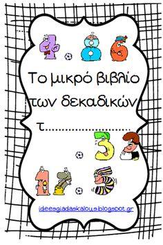 The little book of decimals (printable) Elementary Teacher, Primary School, Math Games, Activities For Kids, Math Projects, Third Grade Math, Teaching Math, Maths, School Staff