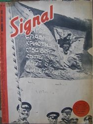 """Original WWII German """"Signal"""" Magazine- Nice Norwegian language issue with several color photos. A 40 page, dated """"2. Numero Juillet 1943 Nr 14"""". Various stories and photos and numerous advertisements. The pages show typical usage and age."""