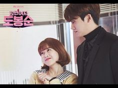 """Park Hyung Sik Says """"Park Bo Young is just perfect"""" 😍"""