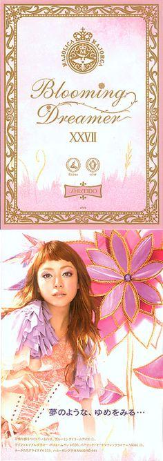 Majilica Majorca By SHISEIDO Co.,Ltd. leaflet. Japanese Gothictick & Girly. Make Up Brand.  Romantic & Kawaii.