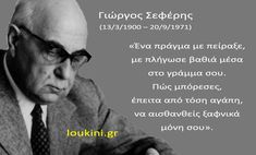 seferis-loukini Literature Books, Personality, Poems, Writer, Inspirational Quotes, Greek, Style, Life Coach Quotes, Swag