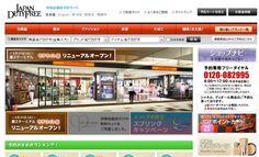 成田免税品予約サイト.jpg  http://www.jnize.com/en/article/100000120/