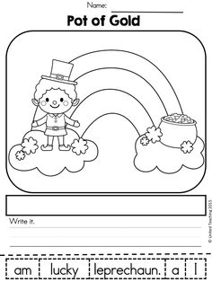 St Patricks Day Kindergarten Worksheets Freebie