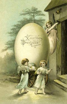 Христос воскресе! Открытка 1914 г./ Russian easter postcard 1914
