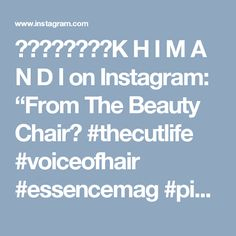 "⠀⠀⠀⠀⠀⠀⠀⠀K H I M A N D I on Instagram: ""From The Beauty Chair💥  #thecutlife #voiceofhair #essencemag #pixie #hairstylist #shorthair #texture #khimandi"" • Instagram"