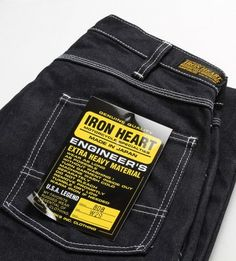 Iron Heart - Double Front Engineer's Jeans