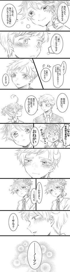 しの (@opamikanuma) さんの漫画   161作目   ツイコミ(仮) Anime Demon, Neverland, Aesthetic Anime, Norman, Fan Art, Manga, Twitter, Anime Characters, Couple