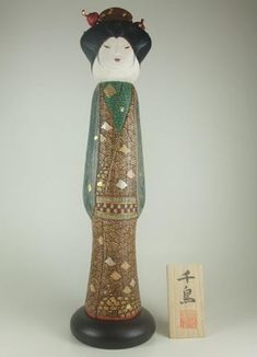 Chidori-A scene of shore birds flying in flocks is featured in the design of the kimono. A traditional pattern of the Edo period is arranged in the Sansaku style.