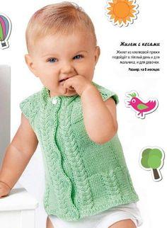 Модели вязания со схемами и описаниями: <i>месяца</i> Жилет с косами для малышей
