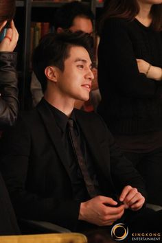 Lee Dong Wook Downy Mystique