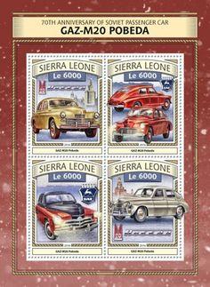 SRL161119a 70th anniversary of soviet passenger car GAZ-M20 Pobeda (GAZ-M20 Pobeda)