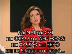 Series Movies, Tv Series, Funny Memes, Jokes, Movie Quotes, Funny Photos, Slogan, Comedy, Greek