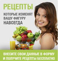Блог Яны Якуповой о здоровом образе жизни