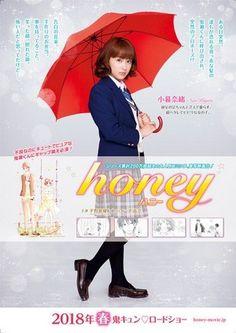Honey (Movie - 2018