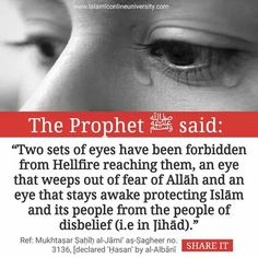 Prophet Muhammad Quotes, Hadith Quotes, Allah Quotes, Quran Quotes, Beautiful Islamic Quotes, Islamic Inspirational Quotes, Religious Quotes, Islam Hadith, Islam Quran