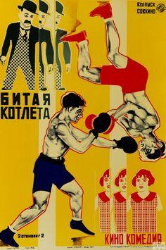 """Yokel"" Vintage Boxing Poster Lithograph for sale $425  #lithograph #boxing #vintage #art #antique #russian #russianart #vintageposter #antiqueart #antiqueposter #art #printmaking"