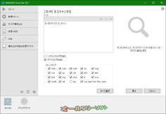 DAEMON Tools Lite 10.4.0  DAEMON Tools Lite--起動時の画面--オールフリーソフト