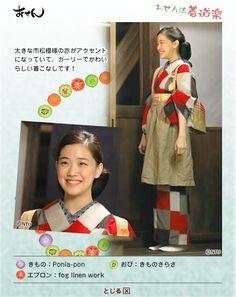 Osen: checked kimono with apron