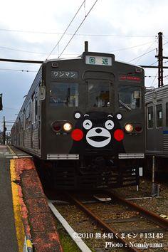 Train decoration in Kumamoto