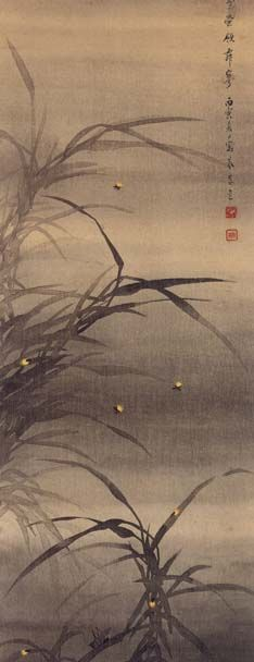 """Firefly"" by MEGATA Kaian (1813-1880), Japan 目賀田介庵"