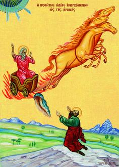 προφήτης Ηλίας Religious Icons, Religious Art, Archangel Uriel, Church Icon, Byzantine Icons, Tarot, Icon Collection, Art Base, Orthodox Icons