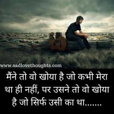 miss u status in hindi one line for whatsapp - Sad Love Thoughts Missing You Quotes For Him, New Love Quotes, Love Quotes In Hindi, Papa Quotes, Jokes Quotes, Qoutes, Heart Quotes, Life Quotes, Happy Alone Quotes