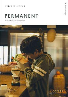 Album Design, Book Design, Magazine Cover Design, Magazine Covers, Magazine Japan, Advertising Poster, Pose Reference, Editorial Design, Booklet