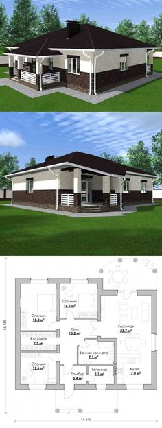 Flat Roof House Designs, House Construction Plan, Architectural Design House Plans, Sims House, Sweet Home, New Homes, Floor Plans, Villa, How To Plan