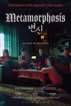 Exorcist Joong-su is living in terrible guilt after a girl, whom he tried to exorcise, killed herself. Music Love, Love Songs, Paranormal, Sung Dong Il, Woo Sung, Music Film, Family Events, Feeling Great, Horror Movies