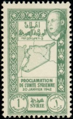 Map and President Taj Eddin Syrian Christians, Vintage Stamps, This Is Us Quotes, Stamp Collecting, My Stamp, Damascus, Ancient Egypt, Unity, Maps