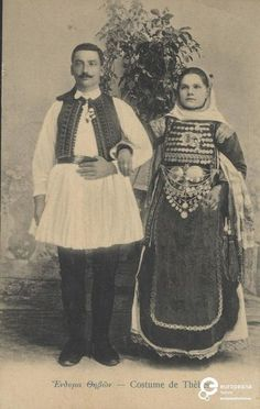 Discover inspiring cultural heritage from over 3500 European museums, libraries and archives in Europeana Greek Traditional Dress, Traditional Outfits, Greece Photography, Vintage Photography, Royal Guard, Ancient Egypt, Greek Costumes, Culture, Greeks