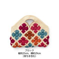 zakka collection [雑貨コレクション]|ぽこぽこ玉編みに夢中 持ってるだけであたたか気分のかぎ針編みバッグの会(6回限定コレクション)|フェリシモ
