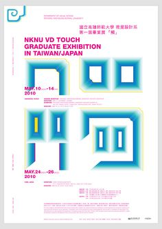 NKNU Visual Design Graduation Exhibition - Chen-Wen Liang