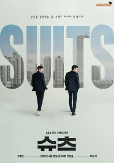 Suits Kdrama