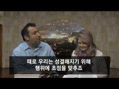 [BRADTV] 토라 속의 진주 9회 - 성결이란 무엇인가?