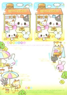 Kawaii colorful memo - Funny Park