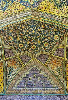 Beautiful Islamic Art - Iran