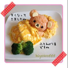 Omurice....I wouldn't mind cooking this!