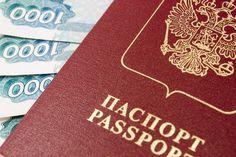 Временная регистрация в Краснодаре для граждан РФ: как оформить самостоятельно или через агентство, стоимость процедуры, отзывы людей