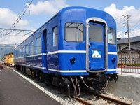 富士急行 - 日本の旅・鉄道見聞録